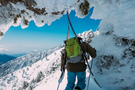 Watch skiers face the many physical and mental challenges of the mountains in order accomplish ski mountaineering world records